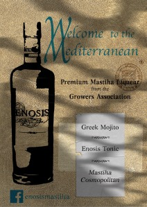 Welcome the the Mediterranean Poster